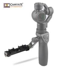 Camvate braço de extensão reta para osmo handheld 4 k cardan pro c1309 câmera fotografia acessórios