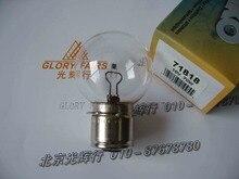 Eiko Light Bulb Reviews - Online Shopping Eiko Light Bulb Reviews ...