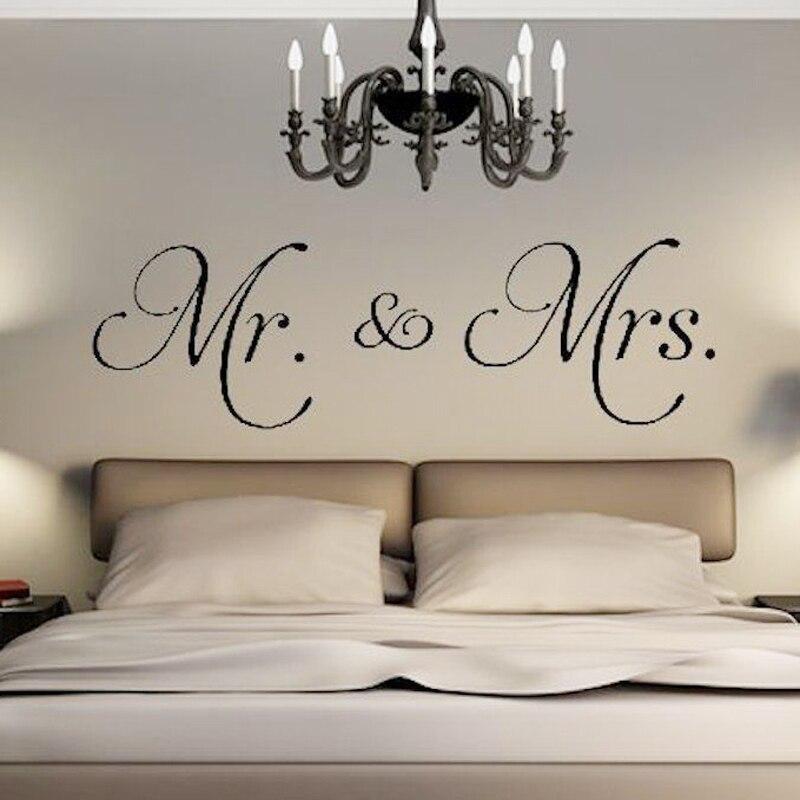Днем, открытка на стену спальни