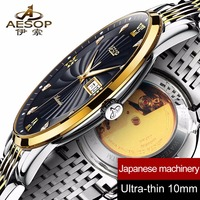 Ультра тонкие часы Мужские автоматические механические минималистские наручные часы мужские с фиксатором стальной ремешок водонепроница