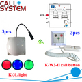 Больницы пациент системы вызова 3 зуммер с 3 света приемник беспроводной оборудование