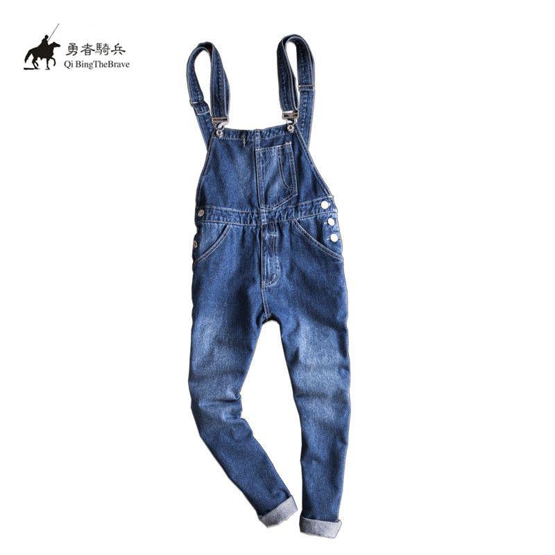 2017 Autumn Slim fit Male retro denim overalls Ankle Length Multi pocket Harem Pants Men Cowboy Bib Jumpsuits Plus size 071002