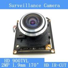 170 wide-angle fisheye mini HD 900TVL video security surveillance camera module + HD IR-CUT dual-filter switch