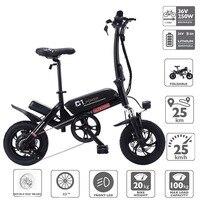 Altruism C1 Умный складной электрический bike12 дюймов мини электрический велосипед Ebike 36 В литиевая батарея Супер Мини E велосипед 30 км Максимальна