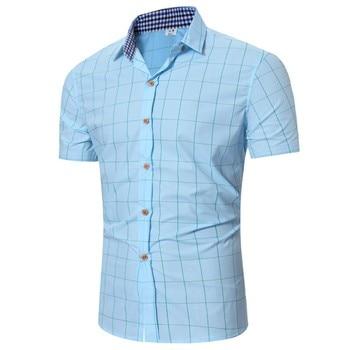 Καρό ανδρικό κοντομάνικο πουκάμισο slim fit