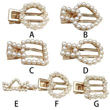 Sweet Girl Metallic Polished Duckbill Hair Clips Korean Style Women Braided Faux Pearl Hollow Out Geometric Barrettes Hairpins gorgeous faux pearl hollow out necklace for women
