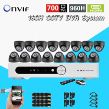TEATE CCTV surveillance system 16 channel dvr recording with 16pcs 700tvl dome security camera system cctv dvr kit 16ch CK-206
