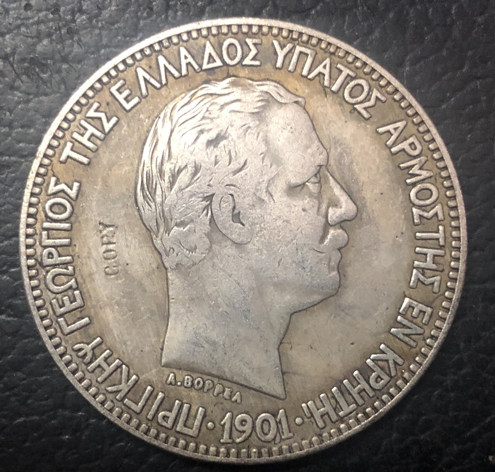 1901 Crete 5 драхмаи-Георгиос Посеребренная монета