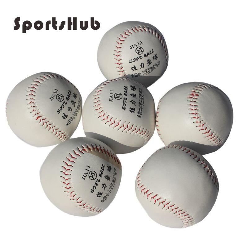 """SPORTSHUB 1PC 9"""" 80-90G New White Softball Ball Practice Training PVC Softball hand sewing Sport Team Game NR0092"""