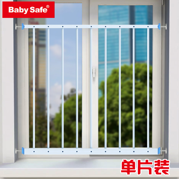 Babysafe child window fence single loaded