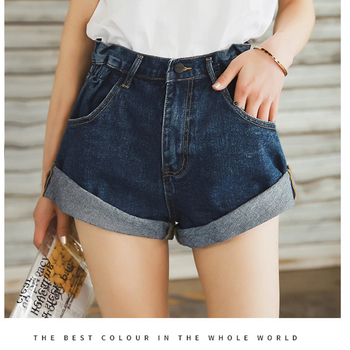 Streamgirl High Waist Denim Shorts Women Short Femme Wide Leg Elastic Waist Vintage Jeans Shorts Loose Women Summer Women's Bottoms