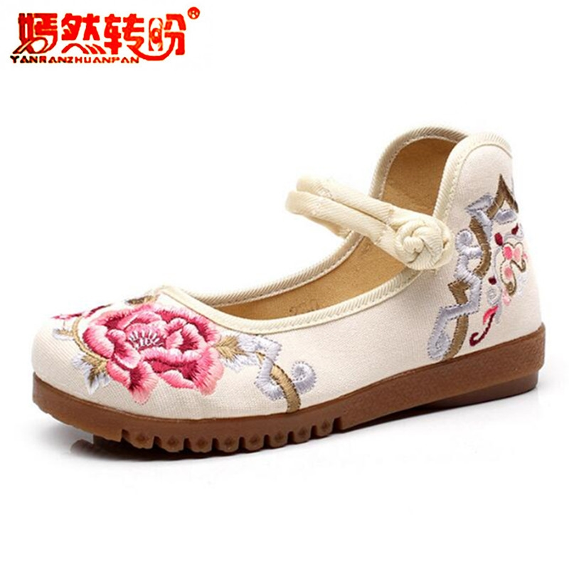Plus Size 41 Fashion Women Shoes, Old Beijing Mary Jane Flats Casual Shoes, Chinese Style Embroidered Cloth Shoes Woman Flower old beijing embroidered women shoes mary jane flat heel cloth chinese style casual loafers plus size shoes woman flower black
