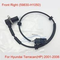 ABS Wheel Speed Sensor Front Right For Hyundai Terracan HP 2 5TD 2 9 CRDi 2
