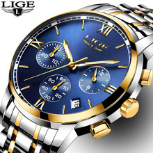 LIGE Mens Watches Luxury Business Fashion Top Brand Watch Sports Steel Waterproof Luminous Quartz Mens Clock Relogio Masculino