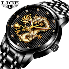 LIGE Mens Watches Top Brand Luxury Quartz Clcok Men Casual Waterproof Gold Dragon Full Steel Sport Wrist Watch Relogio Masculino цена