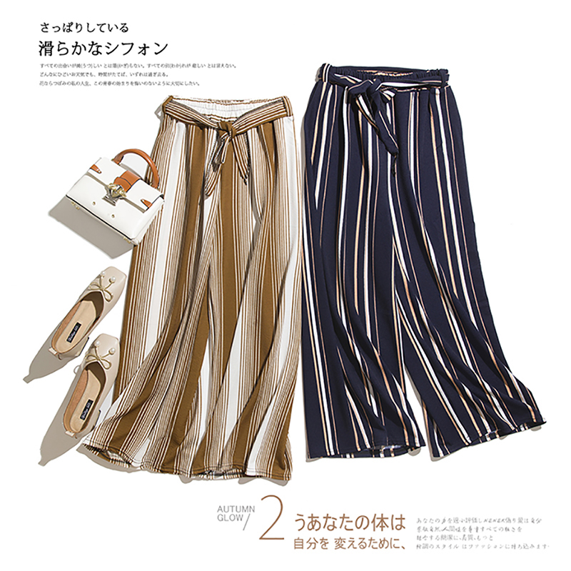 Split Striped Lady Wide Leg   Pants   Women Summer Beach High Waist Trousers Sash Casual   Pants     Capris   Female