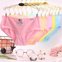 ee3007459 1 PCS 16 Styles Women Solid Color Cotton Briefs Underwear Panties For Woman (China)