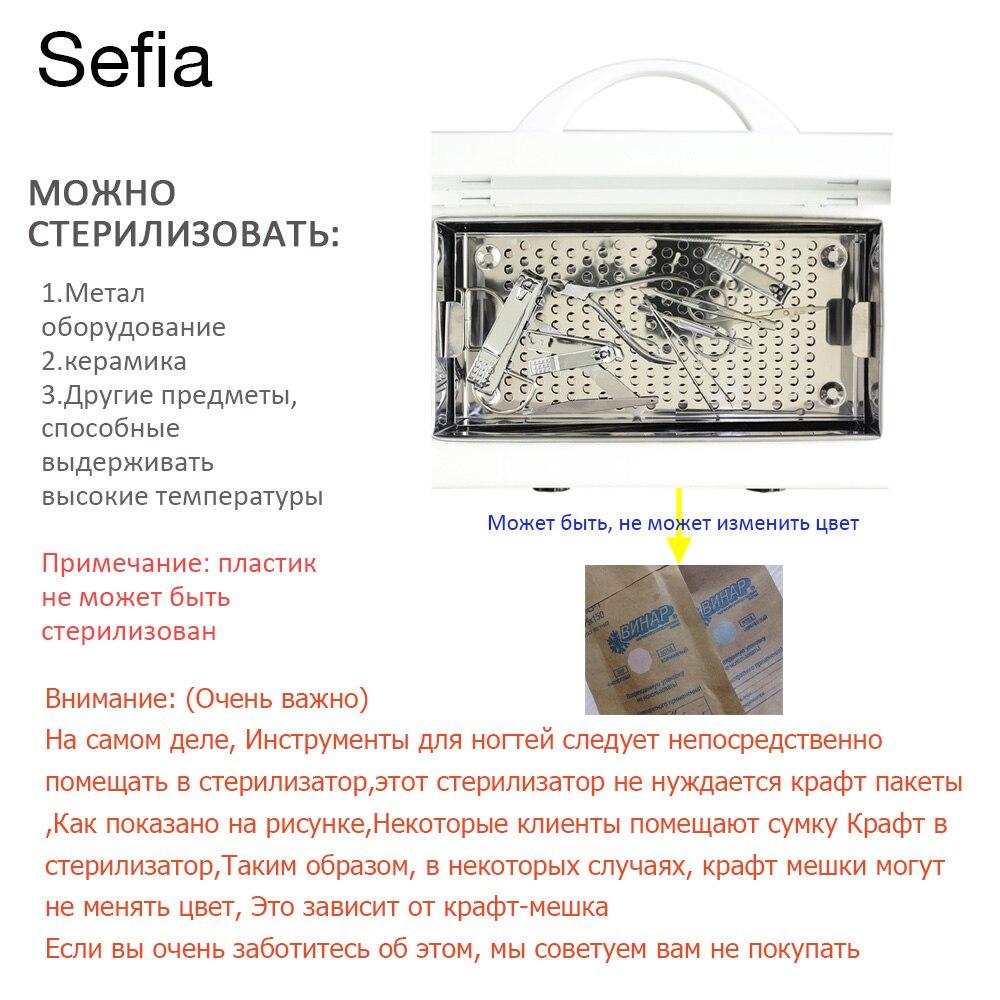 Sefia Trockene Hitze Hochtemperatur sterilisator Nail Maniküre ...