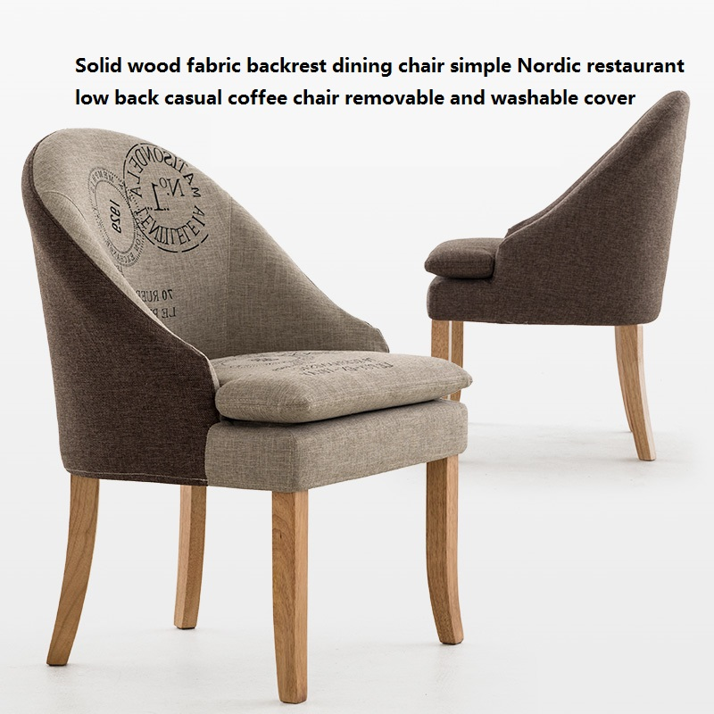Solid wood fabric backrest dining chair simple Nordic restaurant low back casual coffee chair washable цена 2017