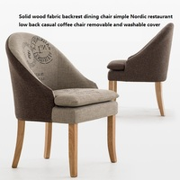 Solid wood fabric backrest dining chair simple Nordic restaurant low back casual coffee chair washable