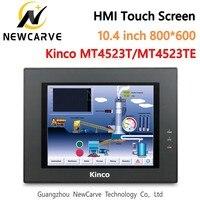 Kinco MT4523T MT4523TE HMI 터치 스크린 10.4 인치 800*600 이더넷 1 USB 호스트 새로운 휴먼 머신 인터페이스 Newcarve