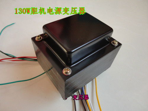 Transformer 130W Power Supply Cow 96*45 Is Suitable for 6P6P 6P3PTransformer 130W Power Supply Cow 96*45 Is Suitable for 6P6P 6P3P
