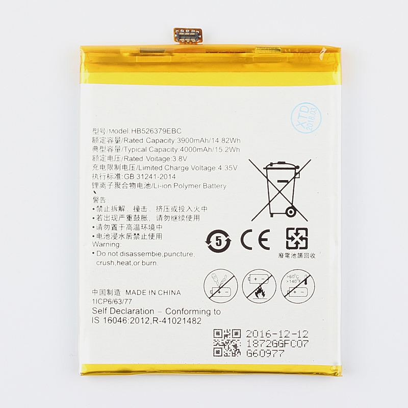 Original HB526379EBC phone battery For Huawei Y6 Pro TIT L01 TIT TL00 CL00 TIT CL10 Enjoy 5 HONOR 4c pro 4000mAh in Mobile Phone Batteries from Cellphones Telecommunications