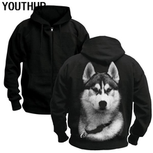 YOUTHUP mężczyzna 3d bluzy fajne pies druku Husky na zamek błyskawiczny z kapturem bluzy z kapturem czarny płaszcz mężczyźni kurtka z długim rękawem Plus rozmiar Streetwear nowy