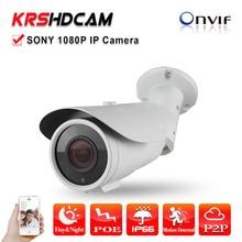 Ip-камера POE 2.0MP Full HD 1080 P Sony IMX323 вариофокальный объектив Открытый водонепроницаемый IP66 ночного видения P2P камеры для наблюдения