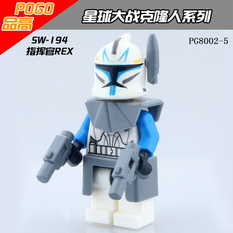 <font><b>Star</b></font> <font><b>Wars</b></font> <font><b>Clone</b></font> <font><b>Trooper</b></font> <font><b>mini</b></font> Captain Rex <font><b>figures</b></font> 100pcs/lot Building Bricks Compatible with lepin