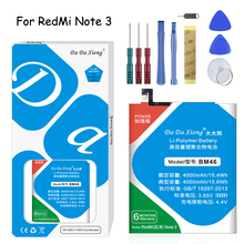 Original Da Da Xiong Battery For Xiaomi Redmi Note 3 BM46 for redmi 3 BM47 Note 2 BM45 for xiaomi 5S BM36  Replacement Batteries активный гель для тела beauty style ultracell 600 мл