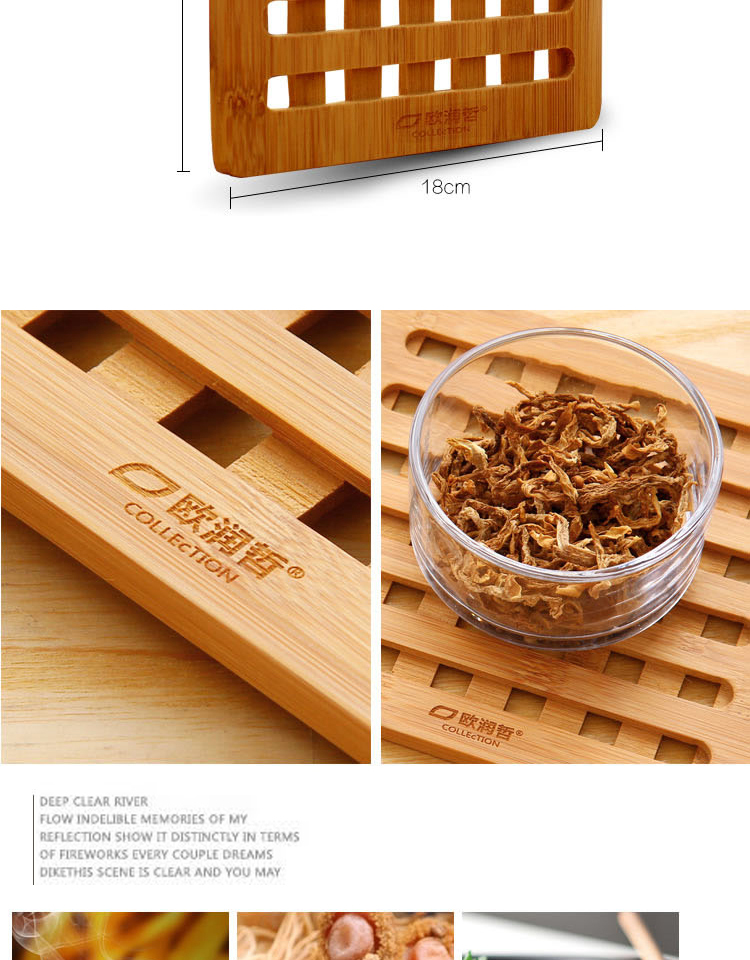 ORZ 3PCS Bamboo Pot Holder Heat Resistant Mat [Dinning Table Placemat]