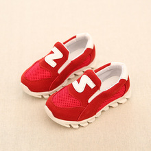 2016 Autumn Boys Girls Shoes Little children Mesh Air Sports Sneakers Kids Outdoor Comfortable Casual Shoes