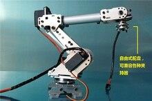 Abb Industrial Robot A688 Mekanisk Arm 100% Alloy Manipulator 6-Axis Robotarm Rack med 6 servos