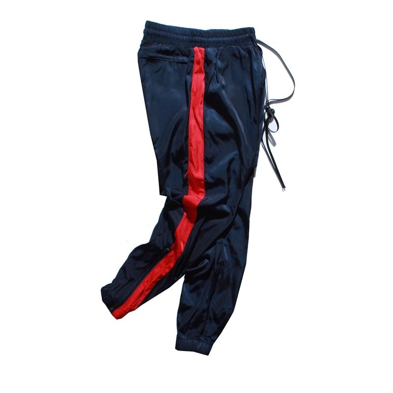 Hot Pants Men Side Striped Zipper Pants Elastic Waist
