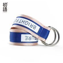 Toyouth Casual Letter Embroidery Belts Women Stretch Waist Printed Belt Nylon Designer Adjustable Belts Accessories 2018