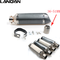 36 51MM Carbon Fiber Motorcycle Escape Modified Muffle Exhaust Pipe For YAMAHA Zuma 50F C3 Vino