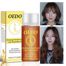 OEDO 20ml Ginseng Hair Growth Essence Oil Anti Hair Loss Fast Powerful Hair Products Dense Fast Restorating Scal Treatment TSLM2|Hair Loss Products| |  - AliExpress