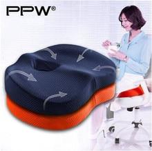 PPW 40*34 CM * 7.5 cm Inteligente Coxis Ortopédica Cojín Del Asiento de Espuma de Memoria para Silla de Oficina Del hogar Del Coche inferior asientos cojín de Masaje