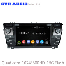 Quad core 1024*600 screen android 5.1 Car dvd GPS for toyota corolla altis 2014 2015 with GPS WIFI 3G usb auto radio NAV SAT