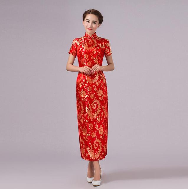 41e7854aa New Arrival Women Red Long Qipao Cheongsam Chinese Traditional Silk Satin  Evening Dress Formal Dress Size