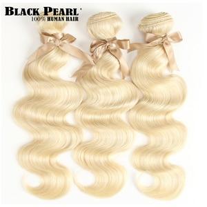 Image 2 - Black Pearl 613 Bundles With Closure 100g/Pcs Brazilian Body Wave Remy Human Hair Weave Blonde Bundles With Closure