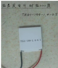 2PCS LOT TEG1 199 1 4 0 5 5 6v cooling chip free shipping