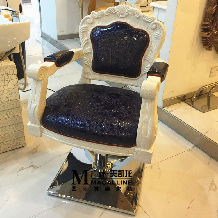 Retro Glass Reinforced Plastics Hairdressing Chair. Hair Salons Dedicated The New Haircut Chair