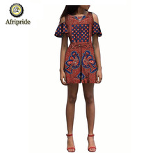2018~2019 spring new style African ankara print dress pure cotton dashiki fabric AFRIPRIDE bazin riche S1825013