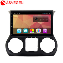 Asvegen Android 7.1 Quad Core Car Radio GPS For jeep wrangler 2011-2017 With 2G RAM wifi 4G USB RDS Audio stereo Touch Screen цена 2017