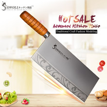 SOWOLL бренд Нержавеющаясталь Ножи 9 дюймов шеф-повар Кухня Ножи Профессиональный Пособия по кулинарии Кливер разделочные Ножи антипригарным деревянной ручкой