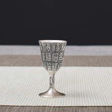 Pure Silver Handmade Old Retro Small Wine Cup High Foot 999 Household Antique wine set