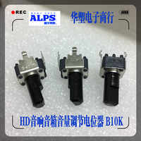 2pcs/lot RK09K1130AAU ALPS switch RK09 type subwoofer radio volume knob potentiometer 3 Pin B10K handle length 13mm