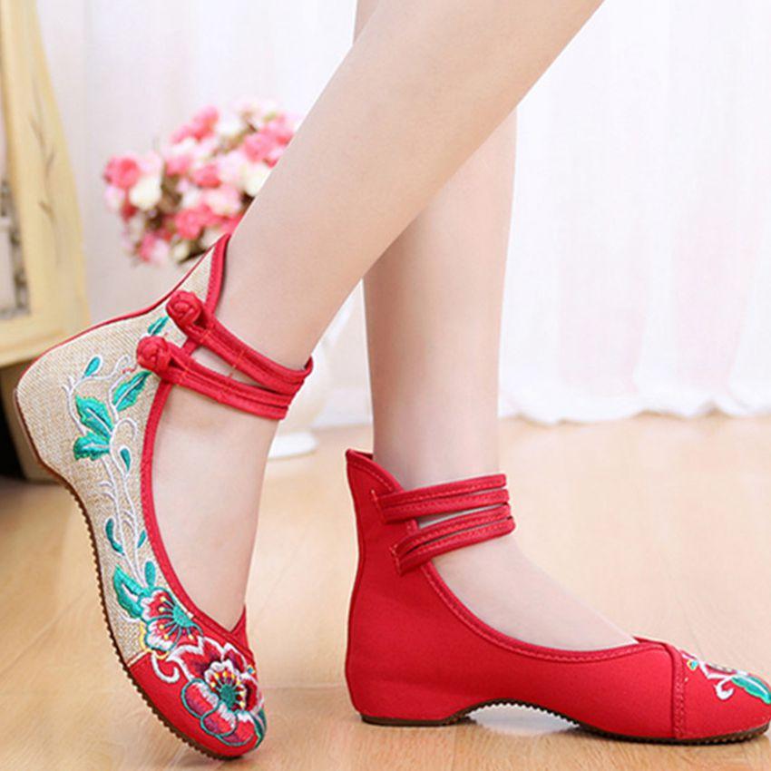 Women Sport Jazz Dance Shoes Ladies Girls Embroidery Fitness Latin Dancing Shoes Women Indoor Dance Sneakers zapatos de tango